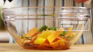 Марокканский салат с морковью, апельсинами и кедровыми орешками