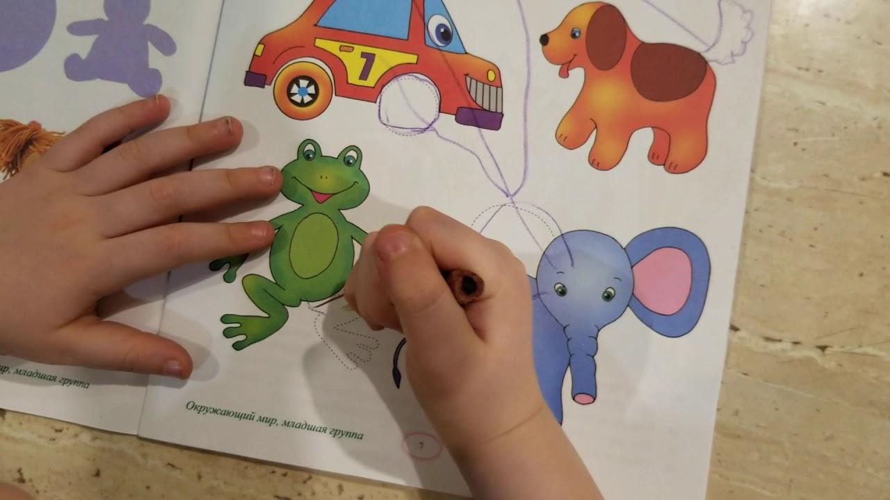 Окружающий мир 3+ Развивающие книги для детей 3-4 года ...
