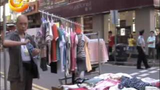 OurTV:《民間現場》第二集 — 小販末路?(Citizen Watch: The end of hawkers?)