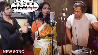 Ranu Mondal New Song Finally Recorded | #Himeshreshamiya #Ranumondal #Salmankhan #Bollywood Ashiqui