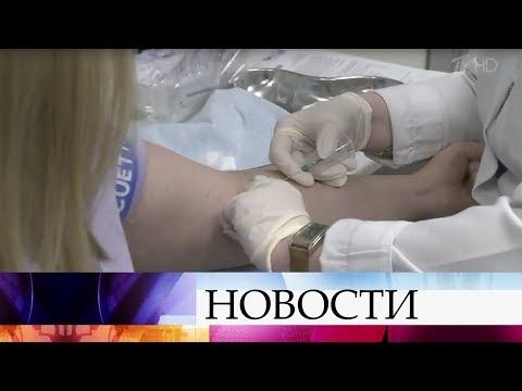 ВМоскве начали делать прививки отгриппа.