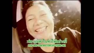 MV กตัญญู พงษ์สิทธิ์ คำภีร์