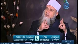 ما حكم عيد الحب (الفلانتين) في شريعتنا الإسلامية