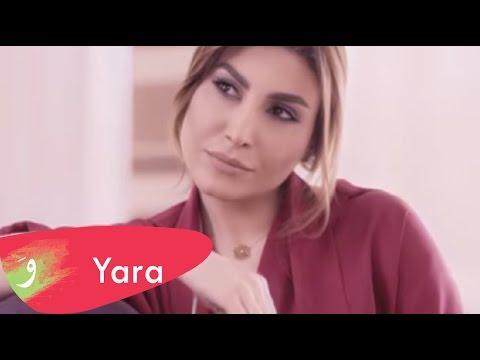 Lirik lagu Ma Baaref