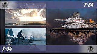Т-34. 2018. Трейлер - Тизер #2