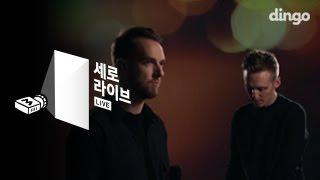 HONNE(혼네) - Warm On A Cold Night [세로라이브/Live] MP3