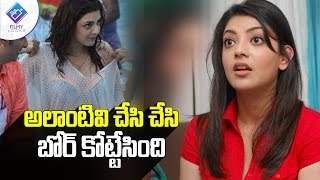 Kajal Aggarwal Statement about Heroine Oriented Role | Tollywood actress