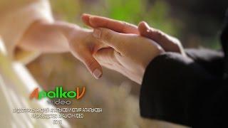 Apalkov video видеограф Андрей Апальков 8 920 760 08 99 Видеосъемка свадьбы в Туле.