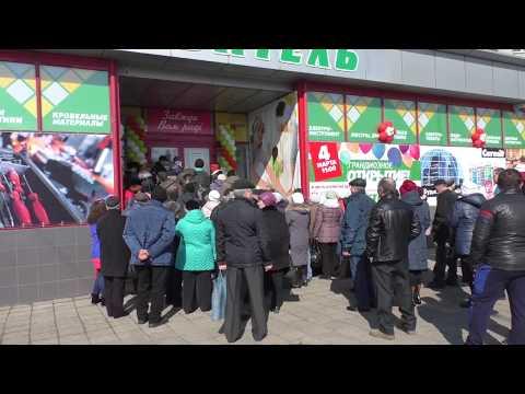 Новый магазин сети Строитель открыт в Лисичанске
