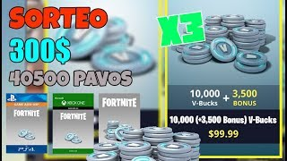 STAKE 300$ - 40500 FREE PAVOS with 3 WINNERS! (Xbox, PSN, PC) FORTNITE BATTLE ROYALE -iSharkZ