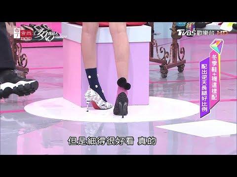 KEVIN分享 细腿女孩 鞋