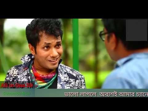 Bangla Funny Video in this Year With Jamil, Arfan Ahmed