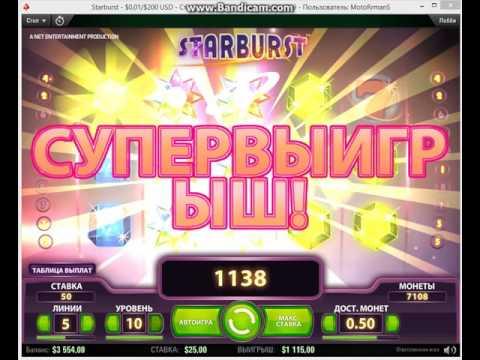2000$ за 20 минут в казино на Pokerstars