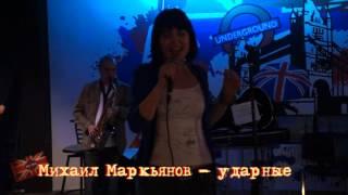 янжима 2 - Клуб «БИГ БЭН» в Твери - кафе, бар, живая музыка