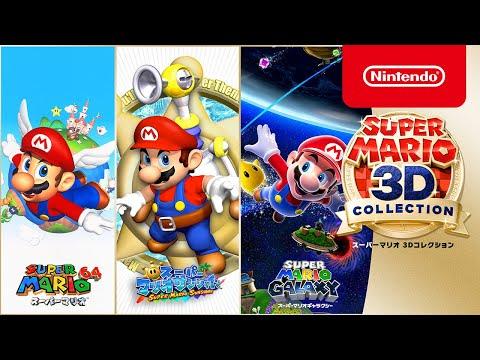 スーパーマリオ 3Dコレクション 紹介映像