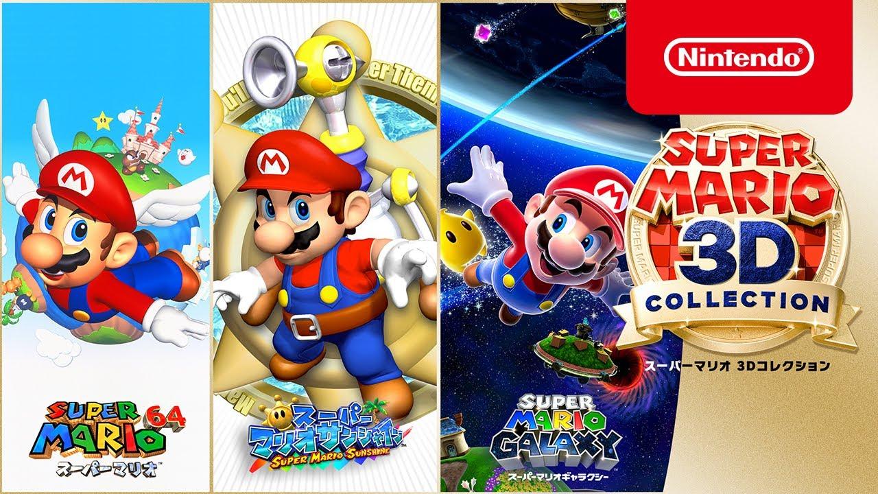 スーパーマリオ 3Dコレクション | Nintendo Switch | 任天堂