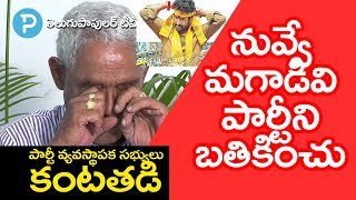 Jr NTR is Real Survivor for TDP says Party founder member Tipparaju Ramesh Babu