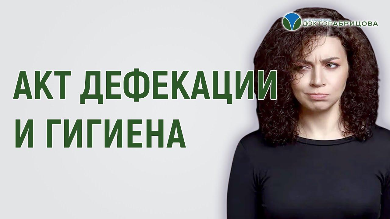 kasting-defekatsiya-zhenshin-video-malie-polovie