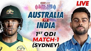 Live Australia Vs India 1st ODI Cricket Match Commentary | SportsFlashes