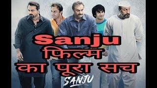 Sanju  Biopic ........Rajkumar Hirani   Vidu Vinod Chopra.........