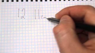 задание  813 - Математика 5 класс (Виленкин, Жохов)