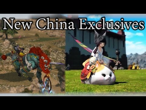 FFXIV: Fat Cat & Sage Beast - China Exclusive Mounts