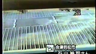 マイビデオ 若松一高 ソーラーカー1999年