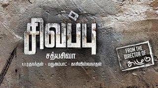 Sivappu Team Speaks About the Movie