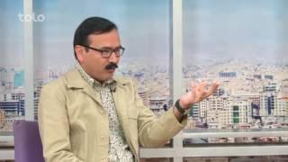 Bamdad Khosh - Gap - TOLO TV / بامداد خوش - گپ - طلوع