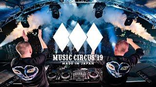YouTube動画:MUSIC CIRCUS'19 Aftermovie FULL ver.