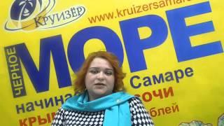 видео Автобусные туры к Чёрному морю из Саратова 2017