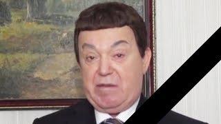 Кобзон умер: как Украина запомнила 'звезду-авторитета' - Гражданская оборона