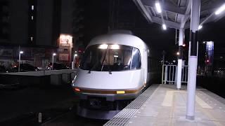 近鉄特急21000系UL09 定期検査出場回送