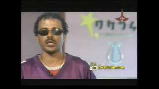 Manyawkal HaileYesus Funny Rap