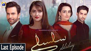 Silsilay Last Episode | Momal Sheikh | Hiba Bukhari | Junaid Khan
