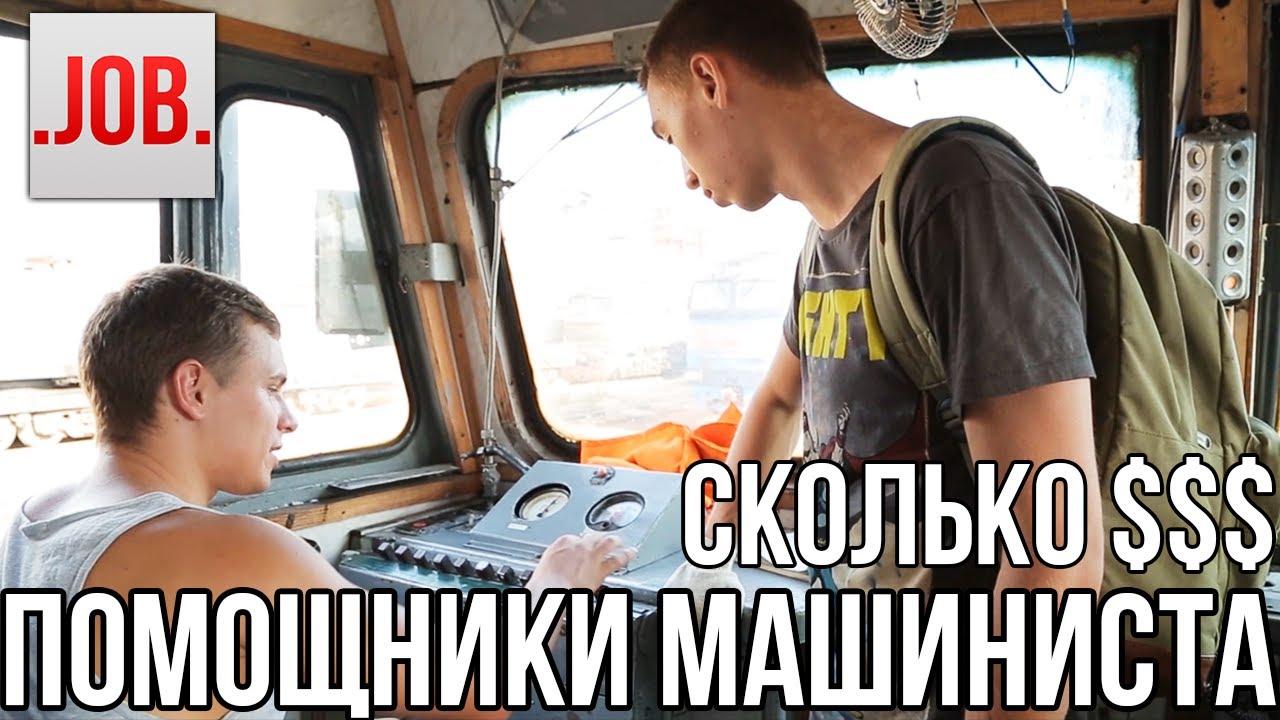 сколько зарабатывают менеджеры в москве