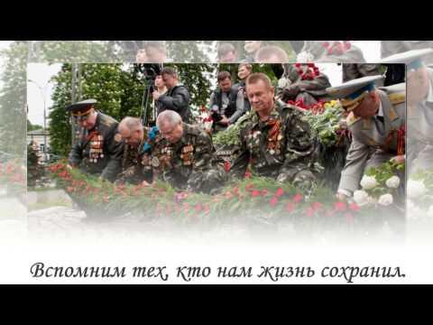 День победы красивые видео открытки. 9 МАЯ!