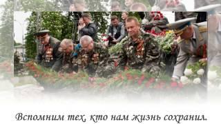 видео Открытки 9 мая — День Победы