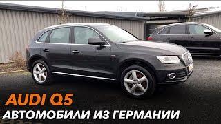 Осмотр Audi Q5 //Автомобили из Германии