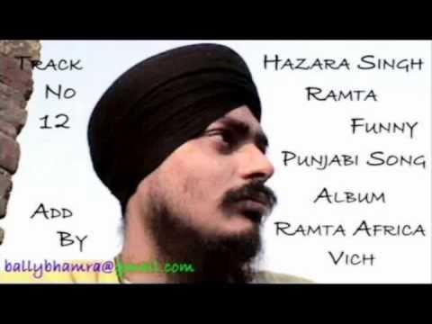 Hazara Singh Ramta 12 Ramte Di Kurmai