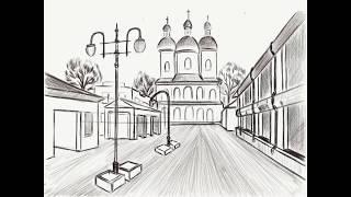 Улица города Перспектива Рисование карандашом  поэтапно #howtodraw Step by step drawing
