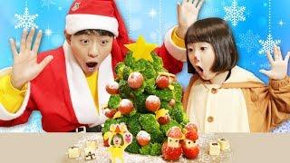 먹을 수 있는 크리스마스 트리 만들기!Create a Christmas Tree!!! Christmas Tree Decorating with vegetable & fruit!