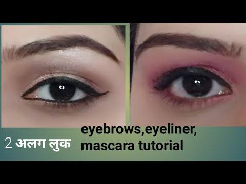 eyemakeup tutorial for beginners  how to do eyebrow