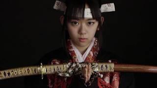 桜月流美剱道/O-Getsu Ryu 公演 『 ミレニアム桃太郎 』 「この夏、21...