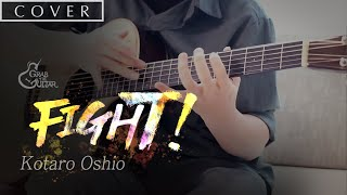 Fight! - Kotaro Oshio 코타로 오시오 …