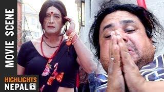 नारीहरु आज पनि हाम्रो समाजमा सुरक्षित छैनन्  - Nepali Movie SHAKUNTALA Scene Ft. Rajesh Hamal