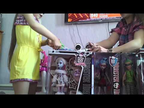 видео: БОЛЬШАЯ ПОСЫЛКА С КУКЛАМИ МОНСТЕР ХАЙ_ №2 (Новые Куклы mattel!)