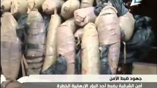 الأجهزة الأمنية بالشرقية تضبط أحد البؤر الإجرامية الخطرة بمدينة أبو كبير