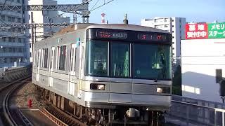 3ドア編成も廃車に・・・東京メトロ03系137F