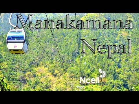 Cable Car -Manakamana ,Kurintar, Chitwan, Nepal Going Up -Nepal Tour